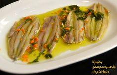 Γαύρος μαρινάτος (VIDEO) Seven Fishes, Greek Beauty, Main Menu, Fish And Seafood, Asparagus, Zucchini, Appetizers, Sweets, Lunch