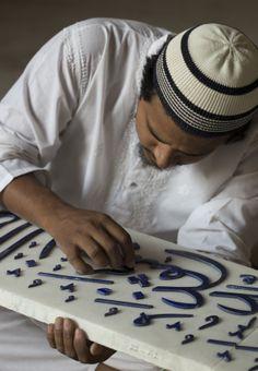 Masjid Al-Haram, Mecca. Work by Saray Design artisans. Photo by Robyn Beeche.