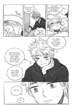 Jelsa comic part 1❄️❤️ Elsa has a fever and Jack is taking care of her