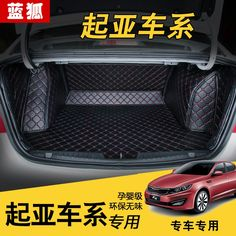 98.75$  Buy here - http://ali5qw.shopchina.info/1/go.php?t=32810104914 - car trunk mat Customise for kia k5 kia optima 2016 2017 3D car styling carpet cargo liner 98.75$ #magazineonlinebeautiful