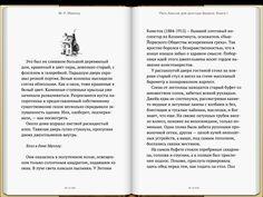 Пять баксов для доктора Брауна. Книга 1.  http://www.imobilco.ru/books/-/634454/