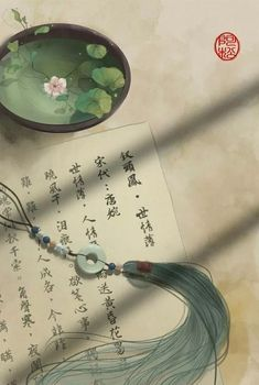 Animes Wallpapers, Cute Wallpapers, China Art, Ancient China, Anime Scenery, Chinese Culture, Chinese Painting, Japanese Art, Art Pictures