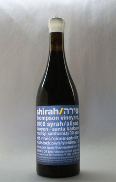 Shirah Wine Single Vineyard Wine Label - Full Bottle Shot Blue