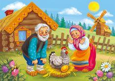 Картинки по запросу иллюстратор вера север
