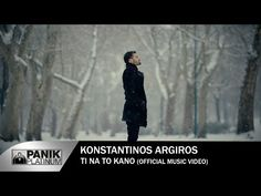 Konstantinos Argiros - Τι να το κάνω (Ti na to káno) lyrics + English translat Music Logo, Music Lyrics, Music Quotes, Lyrics English, Music Theme Birthday, Space Music, Feeling Song, Unusual Words, Greek Music