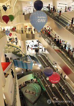 D-Cube City, Seoul, Korea. A mega shopping mall with lots of fun things to, eat, and shop.
