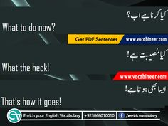 Learn English vocabulary in Urdu. Easiest way to learn English vocabulary in Urdu. English to Urdu Vocabulary. English Speaking Practice, Learn English Grammar, Learn English Words, English Lessons, Basic English Sentences, English Vocabulary Words, English Phrases, English Learning Books, English Language Learning