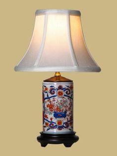 ARMORIAL MINI VASE LAMP Universal Lighting and Decor