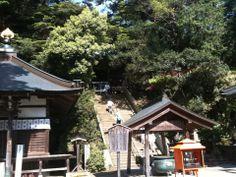 Gokuraku-ji (極楽寺) is Temple 2 of the Shikoku 88 temple pilgrimage.