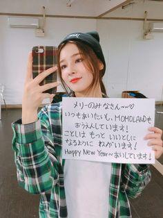 Nancy Jewel Mcdonie, Nancy Momoland, Kpop Girl Groups, Kpop Girls, Cute Marshmallows, Real Politics, Happy New Year 2018, Fandom, Best Kpop