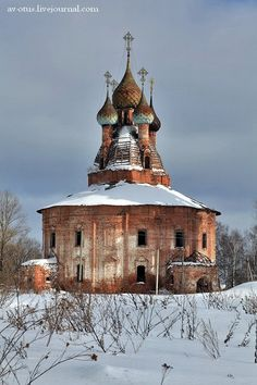 Kurba is an old Russian village of Yaroslavl oblast situated 20 km southwest of Yaroslavl on the open high place on the right bank of the river Kurbitsy. The main attraction of the village is the Church of Kazan Mother of God Icon.