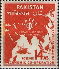 Pakistan 1960 International Chamber of Commerce Fine Mint                    SG Scott 120 Other Asian and British Commonwealth Stamps HERE!