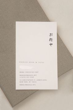 Visual identity and business card designed by Savvy for New York restaurant Omakase Room by Tatsu
