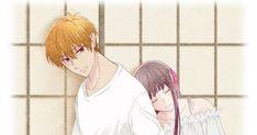 Otaku Anime, Anime Manga, Fruit Basket Drawing, Fruits Basket Manga, Attack On Titan Aesthetic, Video Game Anime, Anime Friendship, Angel Of Death, Anime Shows