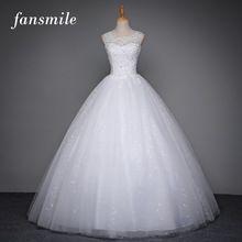 Fansmile koreański lace up suknie ślubne suknia balowa jakości 2017 plus rozmiar suknia ślubna dla nowożeńców alibaba darmowa wysyłka real photo(China (Mainland))