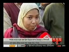 Bangla News Live Today 4 January 2016 On Somoy TV Bangladesh News