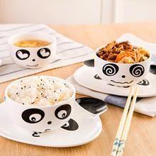 Home Simply - Panda Pattern Bowl