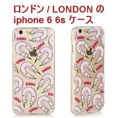 skinnydip スキニーディップ ロンドン の マグネット ハート IPHONE 6 6S BABE MAGNET CASE アイフォン シックス ケース 保護フィルム セット 海外 ブランド