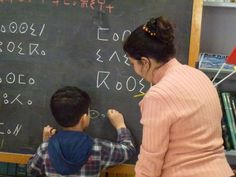 Tamazight language courses - Tifinagh