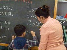 Tamazight language courses - Tifinagh