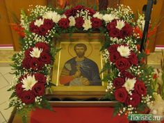 Altar, Church Flowers, Funeral, Floral Wreath, Projects To Try, Mary, Wreaths, Garden, Painting