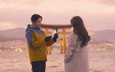 Explore Japan With KathNiel January 2019 © Daniel Padilla, Kathryn Bernardo, Back Photos, Header Photo, Jadine, Vacation Trips, Vacations, Love S, More Pictures