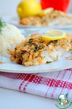 Рыба под хлебной корочкой с орехами и сыром