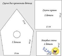 пряничный домик выкройка заготовка: 26 тис. зображень знайдено в Яндекс.Зображеннях