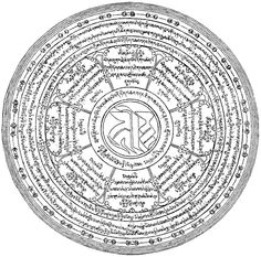 Great Liberation by wearing amulet - from terma Bardo Todol (Tibetan Book fo the Dead) Tibetan Mandala, Tibetan Art, Tibetan Buddhism, Buddhist Art, Black Magic Book, Buddhist Traditions, Sand Sculptures, Circle Of Life, Tantra