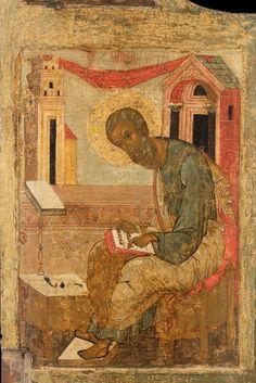 Byzantine, Empire, Spirituality, Icons, Painting, Image, Beautiful, Symbols, Painting Art