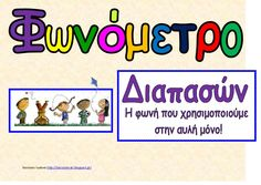 by Ioanna Chats via Slideshare Classroom Management, School, Taxi, Cat Breeds
