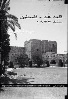 Palestine History, Jerusalem, Old Photos, Places To Visit, Louvre, Architecture, Travel, Writing, Palestine