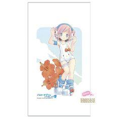 Hello Kitty to Issho: suora lakana (Version 2)