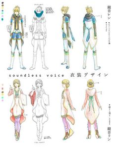 Character Sheet, Character Concept, Concept Art, Character Design, Kagamine Rin And Len, Kaito, Hatsune Miku, Vocaloid Characters, Character Outfits