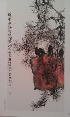 Вороны Chinese Artwork, Chinese Painting, Watercolor Artwork, Ink Painting, Sumi Ink, India Ink, Art Graphique, Botanical Art, Traditional Art