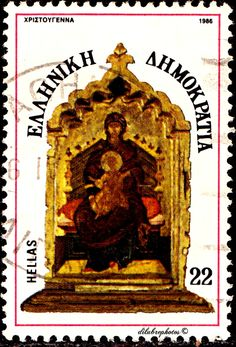 Greece.  CHRISTMAS. RELIGIOUS ART IN THE BENAKI MUSEUM.  MADONNA & CHILD ENTHRONED, TRIPTYCH CENTER RANEL, 15th Century.  Scott 1578 A528, Issued 1986 Dec 1, Litho., Perf. 13 1/2 x 14, 22. /ldb.
