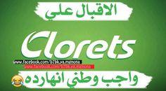الاكثر مشاهدة على شبكة مصر  _    Hoda