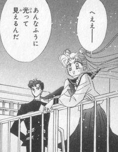 Galeria de Serena y Seiya - Página 3