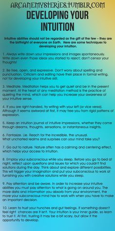 Developing Your Intuition | Tumblr