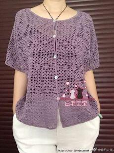 Boho Crochet Robe Crochet pattern by ElevenHandmade Diy Crochet Cardigan, Gilet Crochet, Crochet Jacket, Crochet Stitches, Crochet Top, Crochet Pincushion, Tshirt Garn, Knitting Patterns, Crochet Patterns