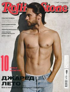 russian edition sep 2016