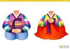 Paper Dolls, Bowser, Art For Kids, Chibi, Crafts, Activities, Kids, Art For Toddlers, Art Kids