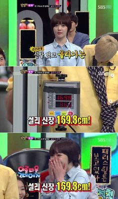 f(x)'s Sulli gets her height measured on 'Strong Heart'