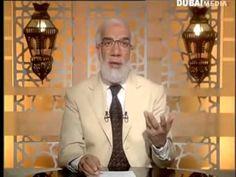 استشعر بقلبك اسم الودود عمر عبد الكافي - YouTube