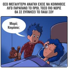 Αν είστε γονείς ξέρετε πολύ καλά πως το παιδί θα αρρωστήσει μία ώρα αφού φύγετε από τον παιδίατρο –και συνήθως ημέρα Παρασκευή. Ξέρετε, επίσης, πως αν χάσει ένα παιχνίδι, αυτό θα είναι το αγαπημένο του. Έτσι είναι η ζωή των γονιών… βγαλμένη από τον Νόμο του Μέρφυ! Applique, Miracles Happen, Family Guy, How To Apply, Humor, Shit Happens, Reading, Instagram, Funny