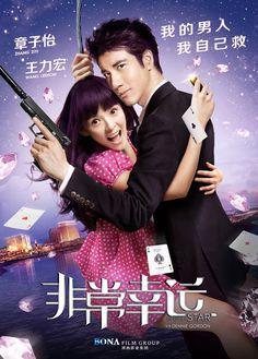 My Lucky Star - Fei chang xing yun (2013)