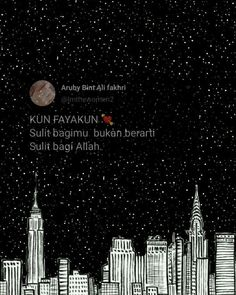 Quran Quotes, Islamic Quotes, Qoutes, Black Aesthetic Wallpaper, Aesthetic Wallpapers, Allah God, Islamic Pictures, Day6, Caption