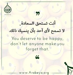 You deserve to be happy, don't let anyone make you forget that