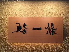 鮨 一條 (馬喰横山/寿司)★★★☆☆3.07 ■日本橋の老舗で20年以上修行した職人が握る、心に沁みる江戸前寿司。毎朝築地で仕入れる旬のネタを活かした、極上の寿司をご堪能ください。 ■予算(夜):¥10,000~¥14,999