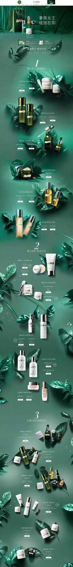 Web Ui Design, Email Design, Page Design, Branding Design, Website Layout, Web Layout, Layout Design, Cosmetic Web, Cosmetic Design